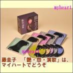 【通常送料・代引手数料0円】艶・怨・演歌-藤圭子 CD-BOX(CD5枚組)(CD)