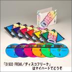 【通常送料・代引手数料0円】DISCO FREAK/ディスコフリーク(CD)