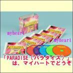 【宅配便通常送料・代引手数料0円】PARADISE(パラダイス) CD-BOX(CD5枚組)(CD)