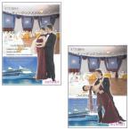 すぐに踊れるパーティダンス&クルーズダンス2巻セット(DVD)