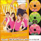 kara-fit  VOCE!ダンスダイエット3枚組コンプリートセット(DVD)
