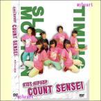 KIDS HIPHOP COUNT SENSEI /キッズ ヒップホップ カウント先生(DVD)【宅配便配送】