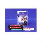 歌と踊り 沖縄第2集(VHS)