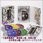 NHK CD 三遊亭圓朝作「真景累ヶ淵」全段口演 古今亭志ん輔CD-BOX(CD)