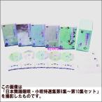 日本舞踊 端唄・小唄特選集 第6集(DVD+カセットテープ)