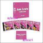 アン・ルイス コレクション CD-BOX(CD)