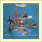 ENSEMBLE NOW 新・管楽アンサンブル名曲集 金管、打楽器アンサンブルの魅力(CD)VICS-61174