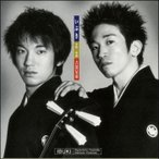 いぶき/津軽三味線 吉田兄弟(SHM-CD盤)(CD) VZCG-720