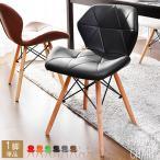 ダイニングチェア 1脚北欧 おしゃれ イームズチェア レーダーチェア レーザータイプ PUタイプ DSW リプロダクトイームズ椅子いす