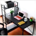 パソコンデスク 机 デスク 学習机 書斎デスク ラック付き 木製 ワークデスク オフィスデスク PCデスク  省スペース 勉強机