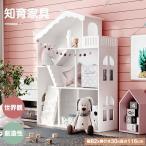 ドールハウス トイハウス 人形用ハウス 本棚 知育 木製 おもちゃ収納 ままごと ドール 手作り ワイドタイプ 組立カ簡単 おもちゃ 絵本