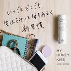 【MY HONEY公式】MY HONEY KISS アカシア