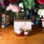 マヌカハニーブレンド(200g)【MGO30+ (UMF5+相当)】 + ナッツの蜂蜜漬けM(80g) / ブラウンギフトボックス(S) + 熨斗