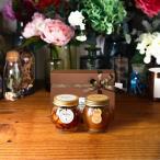 ナッツの蜂蜜漬けL(200g) + ピーナッツハニーL(200g) / ブラウンギフトボックス(S) + MYHONEYロゴ入りリボン