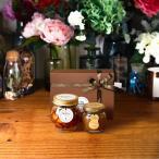 ナッツの蜂蜜漬けL(200g) + ピーナッツハニーM(90g) / ブラウンギフトボックス(S) + MYHONEYロゴ入りリボン