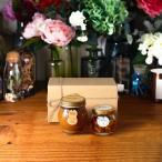 ピーナッツハニーL(200g) + ナッツの蜂蜜漬けM(80g) / ナチュラルクラフトボックス(M) + 麻紐リボン