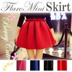 プリーツスカート ミニ レディース ファッション フレア きれいめ ひざ 上 丈 カラー 赤 黒 青 プリーツ スカート
