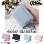 財布 レディース 二つ折り コンパクト ウォレット タッセル付き ラウンドファスナー ミニ財布 ファッション  お出かけに 持ち運びやすい