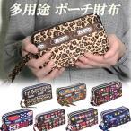 長財布 レディース 多用途 ポーチ 小物入れ 使いやすい 大容量 3ファスナー 可愛い 化粧ポーチ カードケース スマホ入れ