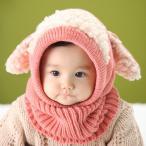 ニット帽 子供 キッズ用 帽子 マフラー 一体型 かわいい ひつじ 暖かい