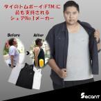 タイで人気No.1 痛くない ナベ シャツ 大きい サイズ 胸つぶし タンクトップ  5XL 6XL 7XL 8XL 送料無料