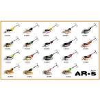 スミス エーアール スピナー トラウトモデル 1.6g  AR-S 1.6g