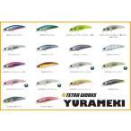 デュオ テトラワークス YURAMEKI ユラメキ 48mm 6.3g