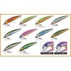 ジャクソン トラウトチューン 55 3.5g  Trout tune 5.5cm Sinking 3.5g 55