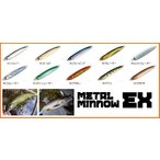 スミス メタルミノー EX 60mm 14.5g  メタルミノーEX