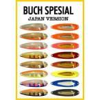スミス バッハスペシャル ジャパンバージョン 24g JAPAN バージョン