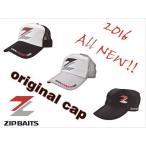ジップベイツ オリジナル キャップ  ZBメッシュキャップ16 と ZBワークキャップ 16  フリーサイズ 帽子 ハット