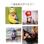 ミニオン風 マリオ風 キャプテンアメリカ風 魔女風 Baby(ベビー)用衣装 お眠りアート 赤ちゃん 衣装なりきりセット 子供 コスプレ衣装