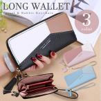 財布 長財布 レディース カード入れ カードケース 大容量 かわいい おすすめ タッセル付き