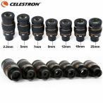 接眼レンズ Celestron X-CEL LX 2.3mm 5mm 7mm 9mm 12mm 18mm 25mm Eyepiece 60 Degree Wide-angle Telescop