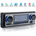 Bluetooth ヴィンテージ車ラジオ MP3 プレーヤーステレオ USB AUX