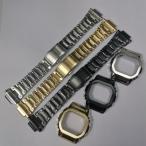 G-SHOCKカスタム用 互換汎用品 316Lステンレス ケースベルトセット DW-5600 GW-M5610 G-5600 G-5000 シリーズ