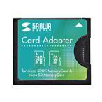 microSD用CF変換アダプタ microSDカードがコンパクトフラッシュとして使える変換アダプタ。デジタル一眼レフカメラに便利。