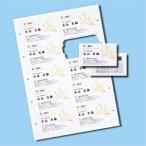 マルチタイプ切り口がきれいな名刺カード(標準厚・白・1000カード)クリアカットタイプ。プリンタを選ばず使えるマルチタイプ。使いやすい標準の厚さ。