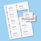 マルチタイプ名刺カード(標準厚・白・1000カード)折るだけで切り取れるマイクロミシンカット。プリンタを選ばず使える。使いやすい標準の厚さ。