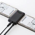 【SATA - USB3.0変換ケーブル】パソコンなしでもHDDを簡単コピーでき、インジケータ付きで転送量も一目でわかるSATA-USB3.0変換ケーブル。