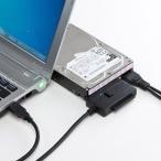 各種ドライブをUSBに変換し接続可能にします