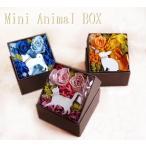 ◆サイズ:60mm × 60mm 材料:バラ、カーネーション、紫陽花、モス、天然石 クリスマス 母の...
