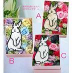 干支 うさぎ 母の日 ウサギ 開店祝い クリスマス 誕生日 プレゼント 女性 結婚祝い 敬老の日 開店祝い 誕生日 プレゼント ラブリーラビット