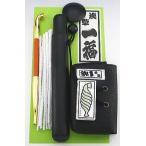【福袋】キセル入門4点セット02 煙管&ハード煙管入付、かますのセット