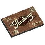 Smoking スモーキング 手巻きタバコ用 巻紙120枚入 No.8 ブラウン 手巻きタバコ ダブル ペーパー Smoking・Brown Unbleached 70mm