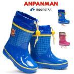 アンパンマン 子供長靴 TRB APM33U レインシューズ キッズ用 防寒 ゴム長 雪国寒冷地仕様 ムーンスター