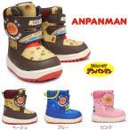 アンパンマン 靴 ムーンスター キッズ ブーツ C023E マジック式 子供用ブーツ 防水設計 防寒 雪国寒冷地仕様 MoonStar