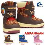 アンパンマン 靴 防水設計 防寒 キッズ ブーツ APM C025E マジック式 ムーンスター 子供用ブーツ 雪国寒冷地仕様 MoonStar