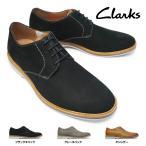 クラークス 靴 メンズ 081J アティカスレース 本革 ドレスカジュアルシューズ プレーントゥ