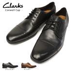 クラークス 靴 ビジネスシューズ 038J コンウェルキャップ ストレートチップ メンズ レザー カジュアル
